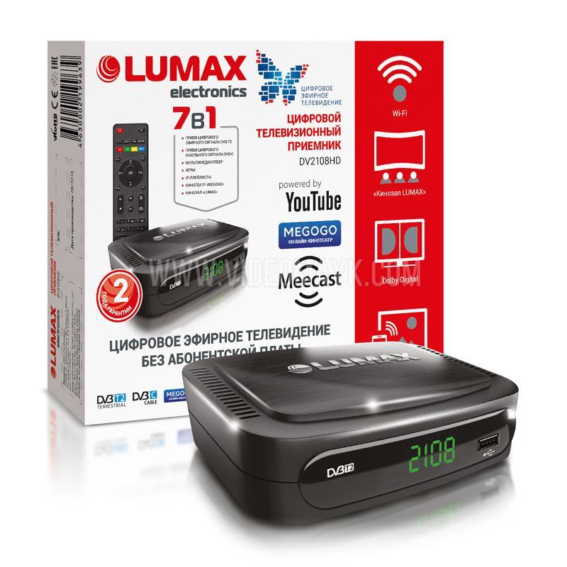 цифровой телевизионный приемник LUMAX DV2108HD