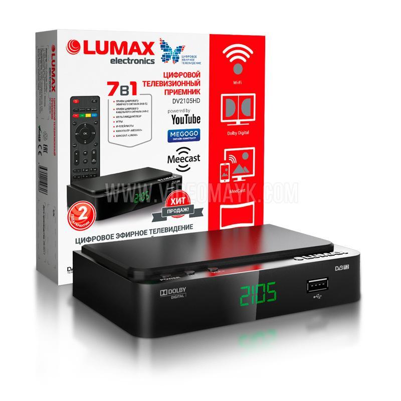DV2105HD Цифровой телевизионный приемник LUMAX