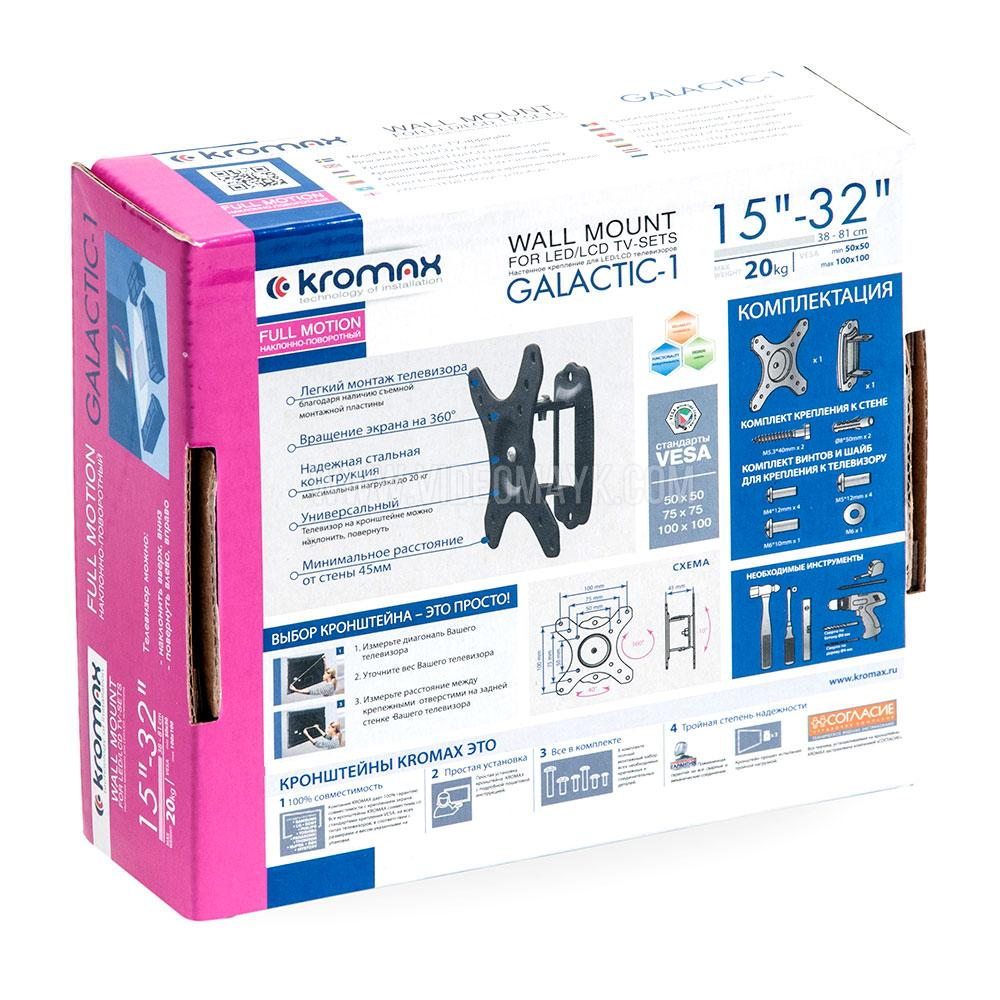 Настенный кронштейн для LED/LCD телевизоров KROMAX GALACTIC-1 NEW BLACK