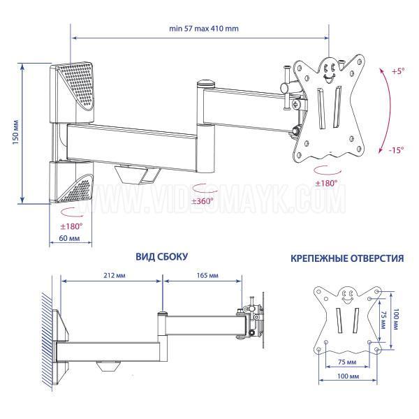 Настенный кронштейн для LED/LCD телевизоров KROMAX CASPER-104 BLACK