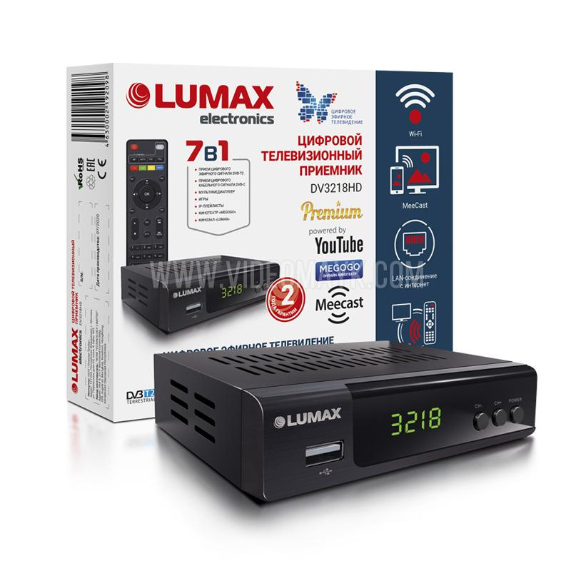LUMAX DV3218HD Цифровой телевизионный приемник