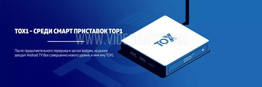 UGOOS TOX1 4/32 GB ANDROID TV BOX