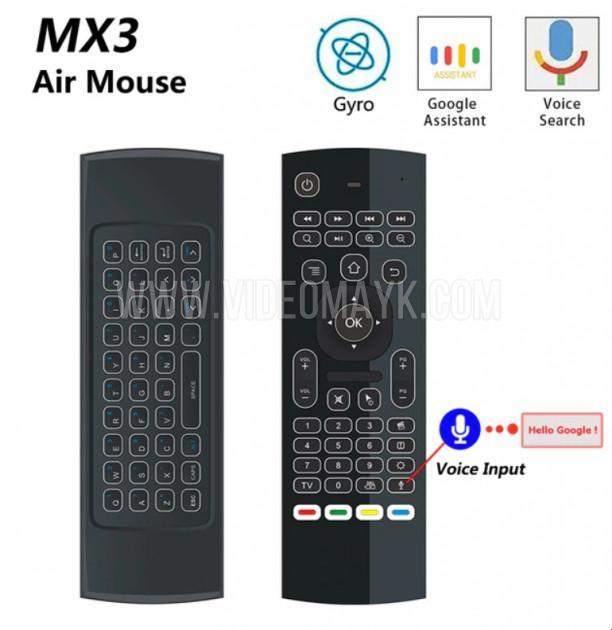 MX3-M-L Air Mouse умный голосовой аэропульт