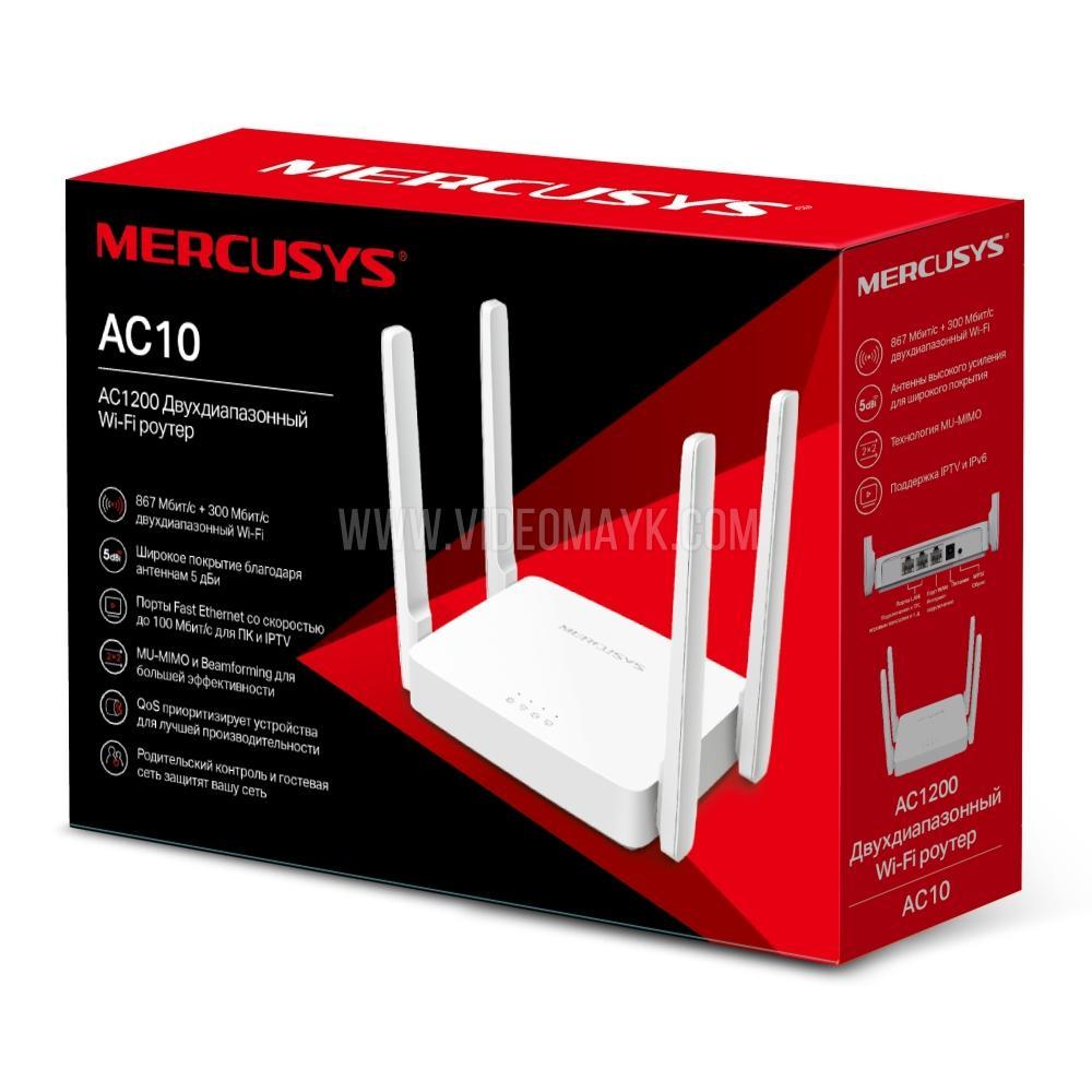 AC10 НОВИНКА AC1200 Двухдиапазонный Wi-Fi роутер