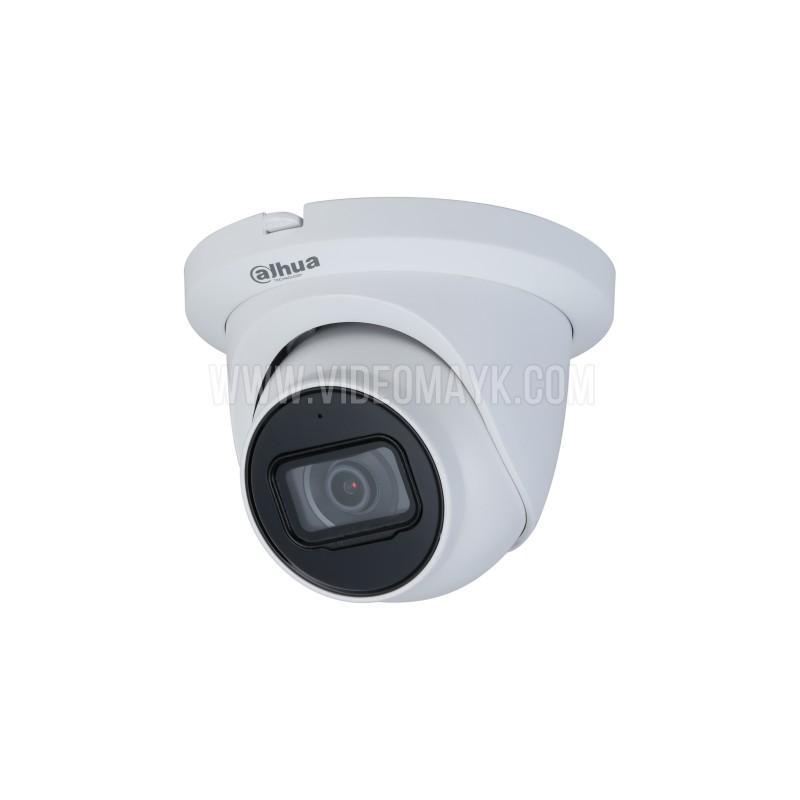 Уличная купольная HDCVI-видеокамера Starlight DH-HAC-HDW1500TLMQP-A-0280B