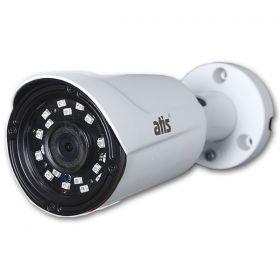 Видеокамера ATIS AMW-2MIR-20W/2.8 Цветная наружная цилиндрическая