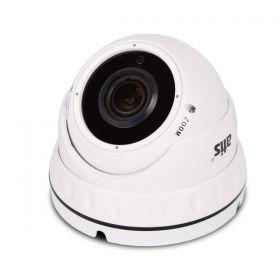 Видеокамера AMVD-2MVFIR-30W/2.8-12 цветная купольная для видеонаблюдения