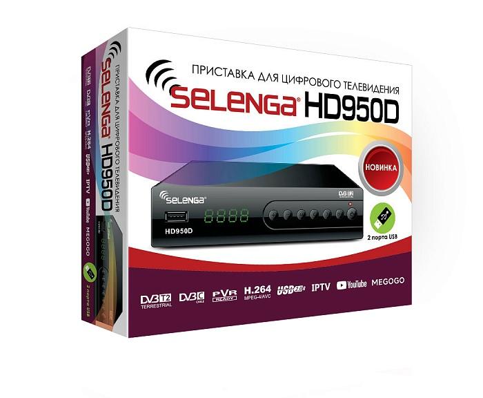 Цифровой телевизионный приемник HD 950D