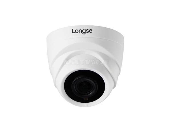 Камера купольная Longse™ LIRDLHTC200F (2.8)