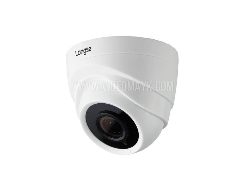 Камера купольная Longse™ LIRDLHTC500FK