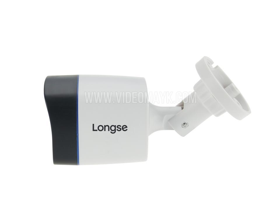 Камера уличная Longse™ LBM24HTC200FEH 2MP 4IN1 HD Bullet IR 20m