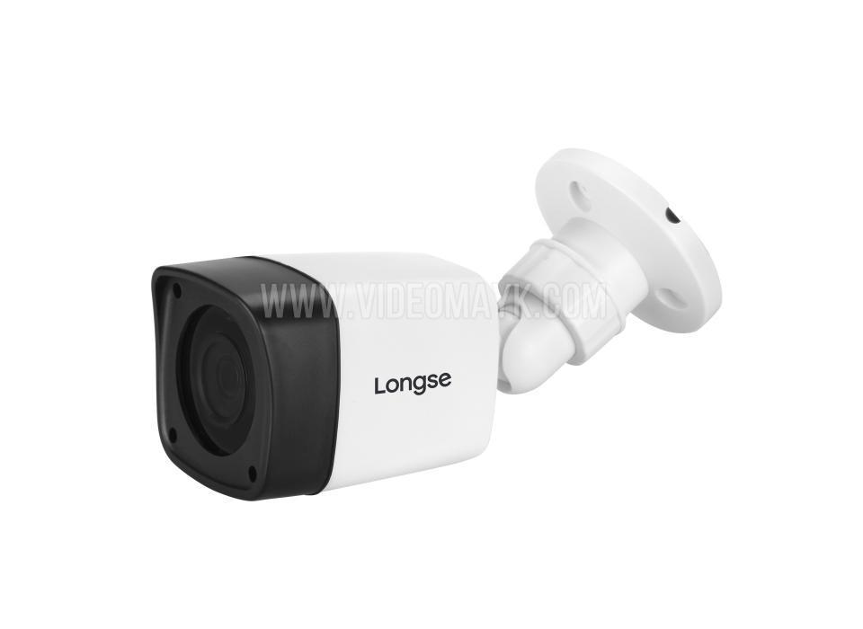 Камера уличная Longse™ LBM24HTC500FK