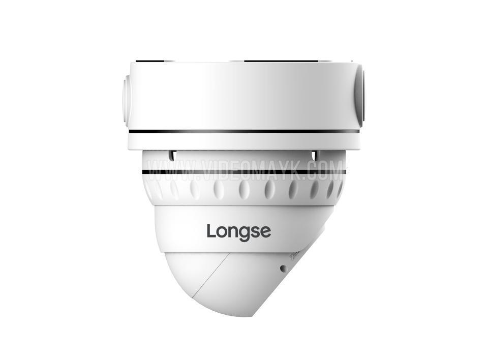 Камера купольная уличная Longse™ LIRDNTHTC200FS