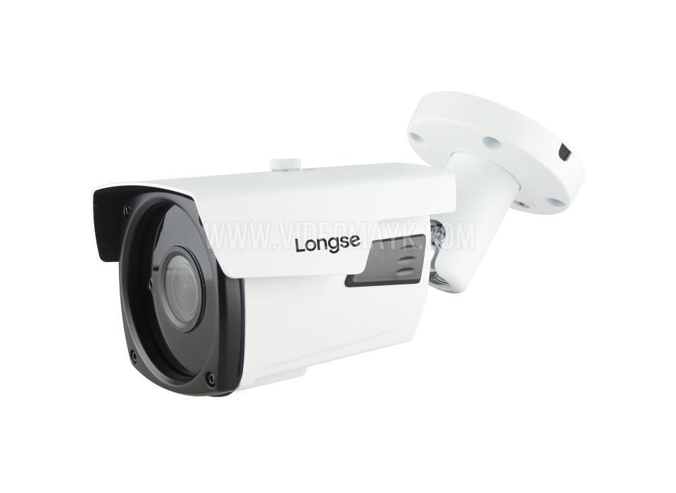 Камера уличная Longse™ LBP60HTC200F
