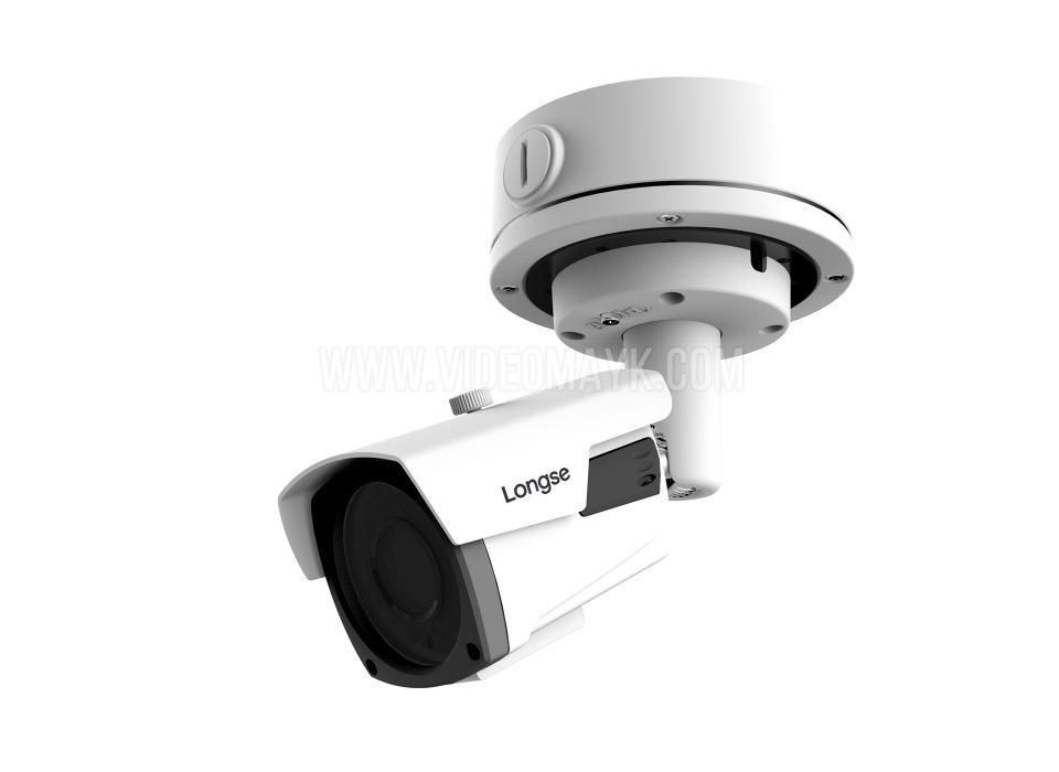 Камера уличная Longse™ LBP60HTC500FK