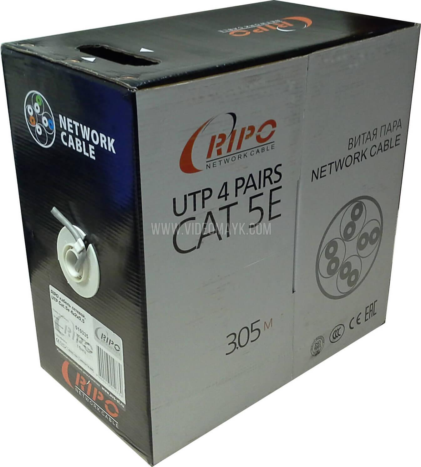 UTP4CAT5E 24AWG CCA RIPO 305м