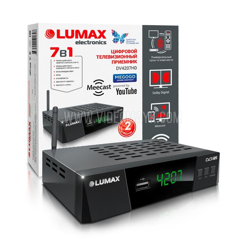 DV4207HD Цифровой телевизионный приемник LUMAX