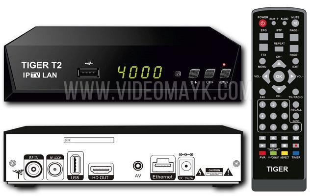 Tiger T2 IPTV LAN цифровой эфирный DVB-T2 ресивер