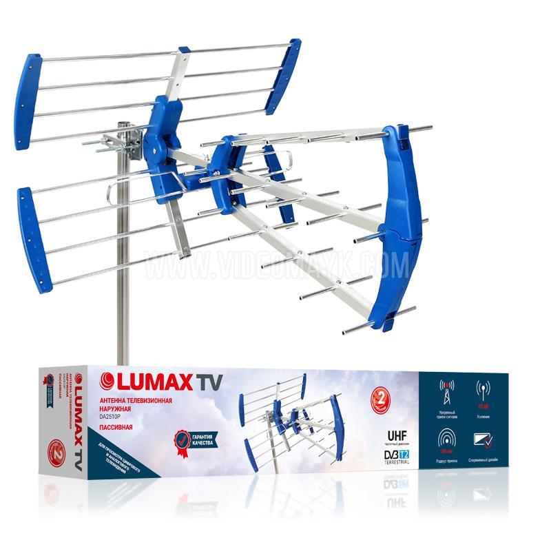 Телевизионная наружная антенна LUMAX DA2510Р