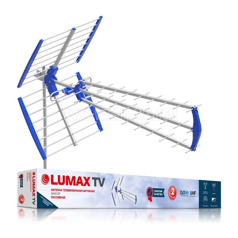Телевизионная наружная пассивная антенна LUMAX DA2512Р