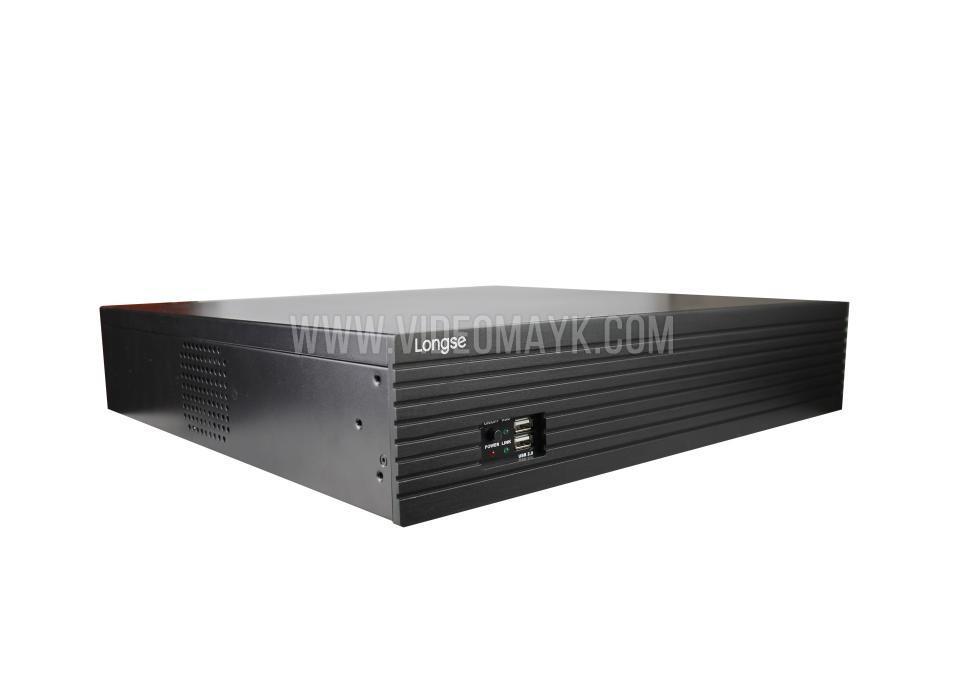 Видеорегистатор Longse™ 32-х канальный гибридный XVRDA3132HL