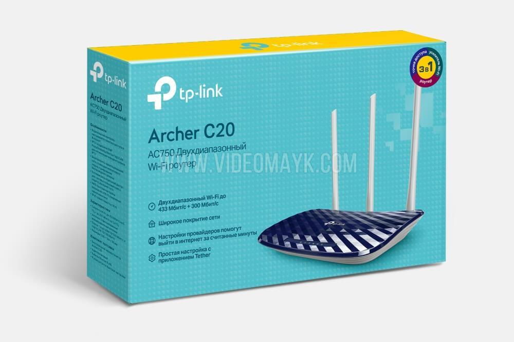 TP-Link Archer C20 Беспроводной двухдиапазонный маршрутизатор 433 Мбит/с AC750
