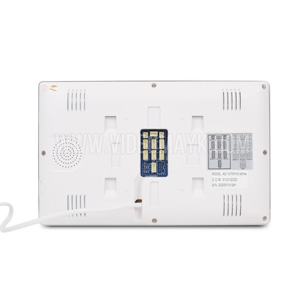 AD-1070FHD White Видеодомофон ATIS