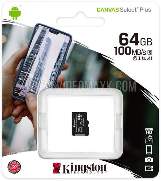 Карта памяти  microSD Kingston 64 GB
